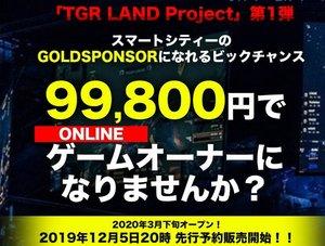 TGR Land.jpg